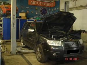экспертиза Subaru