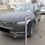 экспертиза Volvo XC90
